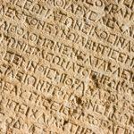antico testo greco